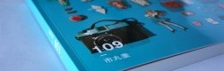 '109' Livre de photographies